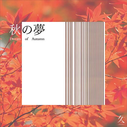 dream-of-autumn